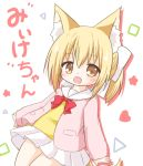 1girl :d animal_ear_fluff animal_ears bangs blonde_hair blush borrowed_character bow brown_eyes colored_shadow drop_shadow eyebrows_visible_through_hair hair_between_eyes jacket long_sleeves looking_at_viewer open_clothes open_jacket open_mouth original pink_jacket pleated_skirt red_bow rinechun sailor_collar school_uniform serafuku shadow shirt simple_background skirt sleeves_past_wrists smile solo tail translated white_background white_sailor_collar white_skirt yellow_shirt