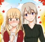 2girls autumn blonde_hair brown_eyes clouds collarbone couple eila_ilmatar_juutilainen emirio_(user_wmup5874) glasses hand_on_another's_shoulder highres leaf long_hair multiple_girls nervous perrine_h_clostermann silver_hair sky smile strike_witches sweat violet_eyes world_witches_series yuri
