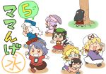 6+girls against_tree animal_ears black_hair blonde_hair blue_eyes blue_hair blush_stickers brown_hair cat_ears cat_tail chen chibi closed_eyes commentary_request dress from_behind from_side frown green_eyes grey_eyes grin hat hide_and_seek houraisan_kaguya inaba_tewi koyama_shigeru lavender_hair long_hair mirror mob_cap moriya_suwako multiple_girls multiple_tails open_mouth outstretched_arms ponytail rabbit_ears red_eyes red_shirt red_skirt red_vest remilia_scarlet running shirt short_hair skirt smile tabard tail touhou translation_request tree two-tone_dress umbrella very_long_hair vest white_background white_dress white_hair white_shirt yagokoro_eirin yakumo_yukari yasaka_kanako yellow_neckwear younger