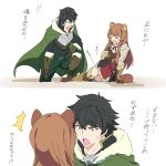 /\/\/\ 1boy 1girl animal_ears arrow arrow_in_body black_hair boots brown_footwear brown_hair cape closed_eyes commentary_request full_body green_cape green_eyes iwatani_naofumi kneeling long_hair looking_at_another open_mouth raccoon_ears raccoon_tail raphtalia short_hair simple_background tail tate_no_yuusha_no_nariagari translation_request umanosuke white_background