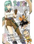 1girl breasts bulma closed_mouth clouds commentary_request denim dragon_ball dragon_ball_(classic) gloves highres jeans kuririn medium_hair multiple_boys naturalisticgy pants shenlong_(dragon_ball) smile son_gokuu tree