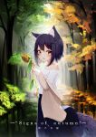 1girl absurdres animal_ear_fluff animal_ears autumn_leaves bangs bare_shoulders black_hair blush english_text eyebrows_visible_through_hair flower forest fox_ears fox_tail highres holding holding_flower looking_at_viewer mayogii nature off_shoulder open_clothes open_mouth original profile red_eyes short_hair sunflower tail wilted_flower