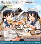 2girls :d black_hair blue_eyes blush brown_eyes colored_pencil_(medium) commentary_request cup daitou_(kantai_collection) dated day dress food hat hiburi_(kantai_collection) holding holding_food kantai_collection kirisawa_juuzou multiple_girls numbered open_mouth ponytail sailor_dress sailor_hat short_hair short_sleeves sitting smile teacup traditional_media translation_request twitter_username v white_dress white_headwear