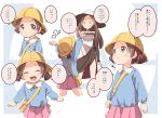 2girls beauty_(pokemon) brown_eyes brown_hair dress hat kindergarten_uniform long_sleeves multiple_girls multiple_views poke_ball_symbol pokemon pokemon_masters preschooler_(pokemon) school_hat smile sun_hat yukie_(kusaka_shi)