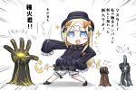 1girl :d abigail_williams_(fate/grand_order) bangs black_bow black_dress black_footwear black_headwear blonde_hair bloomers blue_eyes blush_stickers bow bug butterfly commentary_request crossed_bandaids demon_pillar_(fate/grand_order) dress fate/grand_order fate_(series) hair_bow hat highres insect long_hair long_sleeves looking_at_viewer middle_finger neon-tetora open_mouth orange_bow outstretched_arm parted_bangs shadow shoes sleeves_past_fingers sleeves_past_wrists smile sparkle standing translation_request underwear very_long_hair white_background white_bloomers