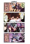 2girls bare_shoulders black_hair boots brown_eyes brown_hair brown_hakama camouflage dazzle_paint detached_sleeves face_to_breasts hair_ornament hair_ribbon hairband hairclip hakama haruna_(kantai_collection) headgear highres ido_(teketeke) ise_(kantai_collection) japanese_clothes kantai_collection long_hair multiple_girls nontraditional_miko o_o ponytail remodel_(kantai_collection) ribbon ribbon-trimmed_sleeves ribbon_trim scan short_hair skin_tight skirt sumo thigh-highs thigh_boots translation_request undershirt
