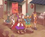 5girls belt black_footwear blue_hair cape closed_eyes dirt_road dress ghost_tail gold_footwear green_dress green_hair grey_hair haniyasushin_keiki hat headdress headphones holding holding_sign joutouguu_mayumi long_sleeves miniskirt mononobe_no_futo multiple_girls parade pointy_hair purple_cape purple_skirt ritual_baton sandals short_hair short_sleeves sign skirt sleeveless soga_no_tojiko sunyup sword tagme tate_eboshi touhou toyosatomimi_no_miko translated weapon wide_sleeves wily_beast_and_weakest_creature