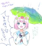 1girl :d bangs blue_eyes blush bob_cut eyebrows_visible_through_hair fang frog_on_head green_umbrella hatching_(texture) holding holding_umbrella kayoe!_chuugaku long_sleeves looking_at_viewer minamoto musical_note open_mouth oshima_(kayoe!_chuugaku) pink_hair rain raised_eyebrows school_uniform serafuku short_hair simple_background sketch smile solo spoken_musical_note talking translation_request umbrella upper_body white_background