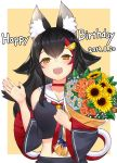 1girl absurdres animal_ear_fluff animal_ears bangs bare_shoulders birthday black_hair blush bouquet breasts dated detached_sleeves fangs flower hair_ornament hairclip highres holding holding_bouquet hololive long_hair looking_at_viewer medium_breasts midriff ookami_mio open_mouth red_neckwear sailor_collar solo sunflower upper_teeth virtual_youtuber wide_sleeves wolf_ears wolf_girl yamabuki7979 yellow_eyes