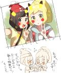 2girls animal_ears arm_up bangs beanie black_eyes black_hair blonde_hair blush blush_stickers bracelet braid chibi closed_eyes drawstring face_filter flat_chest floral_print flying_sweatdrops french_braid green_background green_eyes hand_up hands_up happy hat heart holding jewelry lillie_(pokemon) looking_at_viewer mizuki_(pokemon) multiple_girls multiple_views open_mouth outstretched_arm picture_(object) pikachu_ears poke_ball_symbol poke_ball_theme pokemon pokemon_(game) pokemon_ears pokemon_sm ponytail red_headwear rotom rotom_dex self_shot shiny shiny_hair shirt short_hair short_sleeves simple_background smile spoken_heart talking teeth text_focus tied_hair translation_request unapoppo upper_body v white_background white_shirt yellow_shirt