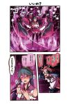2girls akashi_(kantai_collection) armor_girls_project black_hair blush boots breathing camouflage dazzle_paint detached_sleeves goggles hair_ornament hair_ribbon hairband hairclip haruna_(kantai_collection) headgear heavy_breathing highres ido_(teketeke) japanese_clothes kantai_collection long_hair long_sleeves machinery multiple_girls nontraditional_miko pink_hair remodel_(kantai_collection) ribbon ribbon-trimmed_sleeves ribbon_trim scan school_uniform serafuku skirt steam thigh-highs thigh_boots translation_request turret