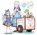 3girls ^_^ ^o^ adapted_costume alternate_costume apron bangs blue_dress blue_hair blunt_bangs blush bottle bow bracelet cart cirno clenched_hands closed_eyes collarbone commentary_request cookie cup daiyousei dress eyebrows_visible_through_hair fairy fairy_wings finger_to_mouth floral_print food frills green_eyes green_hair grey_eyes grin hair_bow hand_on_own_cheek hat head_tilt highres holding holding_food ice ice_cream ice_cream_bar ice_cream_cone ice_wings jar jester_cap jewelry letty_whiterock loafers mefomefo mexican_flag multiple_girls napkin necklace pocket pom_pom_(clothes) pun sandals scarf shadow shoes short_hair short_sleeves side_ponytail silver_hair simple_background smile spanish_text sprinkles sweat syrup touhou translation_request white_background wings