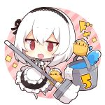 >_< 1girl :d afterimage ahoge anchor animal apron azur_lane bangs bird black_skirt bucket chibi chick closed_eyes commentary_request diagonal-striped_background diagonal_stripes eyebrows_visible_through_hair frilled_apron frilled_skirt frills full_body hair_between_eyes holding holding_mop maid maid_headdress manjuu_(azur_lane) mop muuran official_art open_mouth puffy_short_sleeves puffy_sleeves rag red_eyes short_sleeves sirius_(azur_lane) skirt smile solo striped striped_background sweat waist_apron water white_apron white_hair