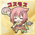 1girl :d =_= blush_stickers breasts brown_skirt censored character_name chibi closed_eyes cosmos_(flower_knight_girl) floral_print flower flower_knight_girl full_body green_kimono green_legwear hair_flaps hair_flower hair_ornament hairclip holding holding_weapon japanese_clothes kimono large_breasts long_hair long_sleeves mace mosaic_censoring obi open_mouth pink_flower pink_hair pleated_skirt print_kimono red_footwear rinechun sash skirt smile solo standing thought_bubble weapon wide_sleeves zouri