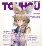 1girl bangs bare_arms bare_shoulders blonde_hair blush bracelet breasts brown_eyes commentary_request copyright_name dated earmuffs grey_background hair_between_eyes hand_up holding holding_microphone jewelry looking_at_viewer matsuda_(matsukichi) medium_breasts microphone neck_ribbon pointy_hair purple_neckwear purple_ribbon ribbon short_hair sleeveless smile solo touhou toyosatomimi_no_miko translation_request upper_body
