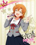 blush character_name closed_eyes idolmaster_million_live!_theater_days orange_hair school_uniform short_hair smile yabuki_kana