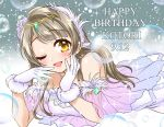 1girl artist_name bangs blush bubble dated dress flower gem gloves hair_flower hair_ornament happy_birthday highres light_brown_hair long_hair love_live! love_live!_school_idol_project minami_kotori mono_land one_eye_closed open_mouth see-through side_ponytail smile solo tiara yellow_eyes