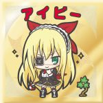 >:) 1girl bangs black_footwear black_hairband black_legwear black_shirt blonde_hair blush boots bow breasts brown_skirt candy candy_cane character_name chibi chin_stroking closed_mouth eyebrows_visible_through_hair eyepatch flower_knight_girl food frilled_hairband frills green_eyes hair_between_eyes hair_ribbon hairband ivy_(flower_knight_girl) juliet_sleeves knee_boots kneehighs long_hair long_sleeves medium_breasts puffy_sleeves red_bow red_ribbon ribbon rinechun shirt skirt smile solo sparkle v-shaped_eyebrows very_long_hair