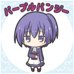 1girl apron bangs blush book brown_legwear character_name chibi dress eyebrows_visible_through_hair flower_knight_girl full_body hair_between_eyes kneehighs long_sleeves looking_at_viewer object_hug one_side_up purple_dress purple_hair purple_pansy_(flower_knight_girl) rinechun solo standing violet_eyes white_apron