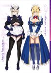 2girls absurdres ahoge alternate_costume apron artoria_pendragon_(all) artoria_pendragon_(lancer) artoria_pendragon_(lancer_alter) bangs black_dress black_legwear blue_dress blue_legwear blush braid breasts closed_mouth crown dress enmaided fate/grand_order fate_(series) french_braid frills full_body green_eyes hair_between_eyes hand_on_hip high_heels highres horns huge_filesize large_breasts legs long_hair long_sleeves looking_at_viewer maid maid_headdress multiple_girls pale_skin puffy_sleeves scan sidelocks smile swept_bangs thigh-highs thighs under_boob waist_apron white_background yang-do yellow_eyes