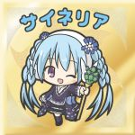 1girl ;d black_footwear blue_bow blue_flower blue_hair blush bow braid character_name chibi cineraria_(flower_knight_girl) dress flower flower_knight_girl full_body hair_flower hair_ornament hairband holding kneehighs long_hair long_sleeves one_eye_closed open_mouth outstretched_arm purple_dress purple_legwear rinechun shoes smile solo standing standing_on_one_leg very_long_hair violet_eyes white_hairband