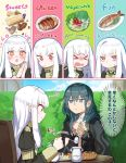 >_< 2girls :o :t afterimage bangs beamed_eighth_notes blue_eyes blue_hair blush byleth_(fire_emblem) byleth_(fire_emblem)_(female) cake closed_mouth cookie cup english_text eyebrows_visible_through_hair fire_emblem fire_emblem:_three_houses fish food garreg_mach_monastery_uniform heart highres jitome lettuce long_hair long_sleeves lysithea_von_ordelia meat motion_lines multiple_girls musical_note open_mouth own_hands_together plate pout profile red_eyes school_uniform shamonabe sidelocks slice_of_cake smile sparkle spitting sugar_(food) sugar_bowl table teacup translation_request v-shaped_eyebrows white_hair