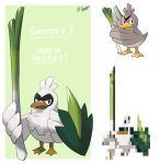 artist_name character_sheet commentary concept_art farfetch'd gen_1_pokemon gooompy highres holding_spring_onion no_humans pokemon pokemon_(creature) pokemon_(game) pokemon_swsh signature