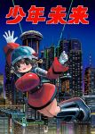 1girl antenna_mast breasts brown_eyes brown_hair building city dress full_body gloves hai_to_hickory helmet highres huge_breasts night night_sky open_mouth original red_dress short_hair sky skyscraper solo translation_request white_gloves
