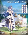1girl alternate_costume armlet azur_lane bangs blue_eyes blue_hair blush breasts cake character_name choker copyright_name dress english_commentary english_text expressions eyebrows_visible_through_hair feathers floating_hair food full_body gold hair_feathers hair_tucking heterochromia high_heels highres horns ibuki_(azur_lane) ibuki_(snow_on_the_wind)_(azur_lane) lace lace_choker large_breasts leaning_forward long_hair looking_at_viewer maya_g official_art red_eyes sapphire_(gemstone) sideboob sidelocks solo strapless strapless_dress table watermark white_dress wind wrist_wrap