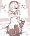 1girl absurdres alabaster_(artist) bed breasts buttons commentary_request cowboy_shot epaulettes highres jacket kantai_collection kashima_(kantai_collection) kneehighs lifted_by_self long_sleeves medium_breasts military military_jacket military_uniform miniskirt monochrome neckerchief no_shoes pillow pleated_skirt sepia sidelocks sitting skirt skirt_lift solo translation_request tsurime twintails uniform wavy_hair white_jacket window