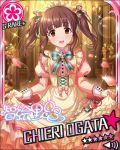 blush brown_eyes brown_hair character_name dress idolmaster idolmaster_cinderella_girls long_hair ogata_chieri smile stars twintails
