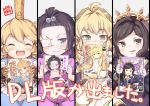 4girls :d ^_^ ahoge all_fours arms_up arulumaya bed_sheet black_hair blonde_hair blue_eyes blush brown_eyes brown_hair charlotta_fenia closed_eyes closed_mouth column_lineup commentary_request crown crown_removed doujinshi eyebrows_visible_through_hair eyepatch gauntlets granblue_fantasy green_eyes groin hair_bobbles hair_ornament harvin head_tilt holding jingai_modoki long_hair looking_at_viewer lunalu_(granblue_fantasy) lying medical_eyepatch melissabelle mole mole_under_eye multiple_girls navel number off_shoulder on_back on_side open_mouth panties pants_pull parted_lips pointy_ears purple_panties rating shirt_lift sitting sketch smile sweat topknot track_suit translation_request underwear very_long_hair