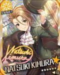 blush brown_hair character_name green_eyes idolmaster idolmaster_cinderella_girls jacket kimura_natsuki short_hair smile stars