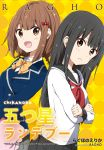 2girls :d artist_name bangs black_hair black_sailor_collar black_skirt blazer blue_jacket blush bow brown_eyes brown_hair chijou_noko chikanoko closed_mouth commentary_request cover cover_page crossed_arms crossover eyebrows_visible_through_hair frilled_pillow frills frown grey_skirt hair_bow jacket kanaya_neko long_hair looking_at_viewer multiple_girls open_mouth orange_bow pillow pleated_skirt ragho_no_erika red_bow red_neckwear sailor_collar school_uniform serafuku shirt skirt smile sukurizo! white_shirt