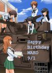 5girls :o ahoge akiyama_yukari arm_support artist_name bangs birthday_cake black_hair black_legwear black_neckwear blouse blue_sky blunt_bangs blurry blurry_background blush brown_eyes brown_footwear brown_hair building cake candle closed_eyes closed_mouth clouds cloudy_sky commentary dated day depth_of_field english_text eyebrows_visible_through_hair food girls_und_panzer green_skirt ground_vehicle hairband happy_birthday highres holding holding_food isuzu_hana leaning_back leaning_forward loafers long_hair long_sleeves looking_at_another matsui_yasutsugu messy_hair military military_vehicle miniskirt motor_vehicle multiple_girls neckerchief nishizumi_miho ooarai_school_uniform open_mouth orange_hair outdoors panzerkampfwagen_iv pleated_skirt reizei_mako school_uniform serafuku shoes short_hair signature skirt sky smile socks standing takebe_saori tank white_blouse white_hairband