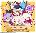 4girls :3 :d ;d =_= animal_ears ayanami_(azur_lane) azur_lane beret black_headwear black_ribbon black_skirt black_sleeves blue_eyes blue_sailor_collar blush bow box brown_eyes brown_hair car cardboard_box chibi closed_mouth commentary_request copyright_name detached_sleeves flag gloves green_eyes grey_hair ground_vehicle hair_ornament hair_ribbon hairband hat hat_bow in_box in_container jacket javelin_(azur_lane) laffey_(azur_lane) long_hair long_sleeves meowfficer_(azur_lane) military_hat motor_vehicle multiple_girls muuran official_art one_eye_closed open_mouth peaked_cap pink_jacket pleated_skirt ponytail purple_hair rabbit_ears red_eyes red_hairband ribbon ruby_(gemstone) sailor_collar shirt single_glove skirt sleeveless sleeveless_shirt sleeves_past_fingers sleeves_past_wrists smile striped striped_bow sweat twintails very_long_hair watermark white_bow white_gloves white_hair white_headwear white_shirt z23_(azur_lane)