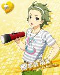 character_name green_eyes green_hair idolmaster idolmaster_side-m mitarai_shouta shirt short_hair smile