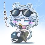 1girl :t ahoge asimo953 bangs black-framed_eyewear blue_eyes blush braid chewing chibi commentary_request eating food fruit gauntlets gloves hair_scarf highres holding holding_food kantai_collection long_hair looking_at_viewer pale_skin simple_background sitting solo supply_depot_hime translated white_hair