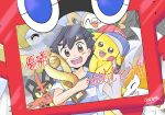 1boy baseball_cap black_hair brown_eyes commentary_request congratulations gen_1_pokemon gen_7_pokemon hat highres lycanroc male_focus melmetal monaka_(monaka_alola) open_mouth pikachu pokemon pokemon_(anime) pokemon_(creature) pokemon_on_shoulder pokemon_sm139 pokemon_sm_(anime) rotom rotom_dex rowlet satoshi_(pokemon) shirt signature solo striped striped_shirt taking_picture torracat trophy
