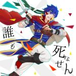 1boy blood blood_on_face blue_eyes blue_hair boots cape collar confetti fingerless_gloves fire_emblem fire_emblem:_path_of_radiance gloves headband ike_(fire_emblem) juu_satoshi male_focus pants ragnell single_pauldron solo torn_clothes torn_sleeves tunic white_pants