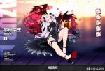 1girl alcohol alternate_costume ankle_strap antenna_hair azur_lane bangs black_bow black_dress black_footwear black_gloves blush bottle bow breasts brown_eyes cannon character_name dress expressions eyebrows_visible_through_hair gloves gold_trim hair_between_eyes hair_bow head_tilt heart high_heels large_breasts lightning logo long_hair looking_at_viewer mole mole_on_breast multicolored_hair official_art open_mouth prinz_eugen_(azur_lane) realmbw reclining redhead rigging sidelocks silver_hair silver_trim smile solo streaked_hair thighs turret two_side_up very_long_hair watermark