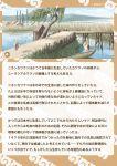 1girl day japanese_otter_(kemono_friends) japari_symbol kemono_friends outdoors quick_waipa solo text_focus translation_request