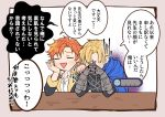 2boys blonde_hair closed_eyes dimitri_alexandre_bladud fire_emblem fire_emblem:_three_houses garreg_mach_monastery_uniform long_sleeves multiple_boys open_mouth orange_hair short_hair sitting sylvain_jose_gautier table translation_request uniform xxyoooru