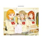 3girls :d ^_^ adjusting_eyewear ahoge azuma_(no488888) bag bangs black-framed_eyewear blue_eyes blush bow bowtie closed_eyes clover_hair_ornament double-breasted glasses grey_hair hair_ornament hairclip half_updo holding_clothes indoors jewelry long_hair long_sleeves love_live! love_live!_sunshine!! multiple_girls necklace open_mouth orange_hair red_eyes red_neckwear redhead sakurauchi_riko school_bag school_uniform serafuku shirt shopping short_hair smile takami_chika uranohoshi_school_uniform v-shaped_eyebrows watanabe_you
