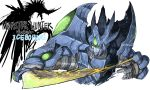 armor brachydios_(armor) copyright_name cropped_torso full_armor gauntlets helmet holding holding_weapon kan_(aaaaari35) monster_hunter monster_hunter:_world pauldrons slashing sword upper_body weapon white_background