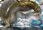 absurdres blue_sky clouds copyright_name day dragon highres no_humans outdoors pixiv_fantasia pixiv_fantasia_t ritsu24 sky