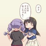 2girls ayasaka bang_dream! bangs black_bow black_hair black_shirt blue_shirt bow collared_shirt commentary_request dumbbell floral_print gradient gradient_background hair_bow hands_on_another's_shoulders logo multiple_girls open_mouth print_skirt purple_hair shirokane_rinko shirt skirt t-shirt translation_request twintails udagawa_ako v-shaped_eyebrows weightlifting weights |_|