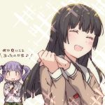 2girls :d ^_^ ayasaka bang_dream! bangs beige_background black_hair blazer blush clenched_hands closed_eyes commentary_request green_skirt grey_jacket hanasakigawa_school_uniform hands_together haneoka_school_uniform jacket long_sleeves multiple_girls open_mouth purple_hair red_neckwear school_uniform serafuku shirokane_rinko sidelocks skirt smile sparkle translated twintails udagawa_ako violet_eyes |_|