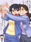 azumanga_daioh azusa black_eyes black_hair brown_eyes brown_hair highres jacket kimura kurosawa_minamo long_hair tanizaki_yukari translated translation_request