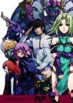 angelg char_aznable g_gundam green_eyes green_hair gundam haman_karn koros lamia_loveless master_asia mecha mobile_suit_gundam muteki_koujin_daitarn_3 nakamura_kanko pink_hair purple_eyes shiratori_tsukumo short_hair super_robot_wars super_robot_wars_advance super_robot_wars_advance_portable super_robot_wars_advanced_portable violet_eyes zeta_gundam